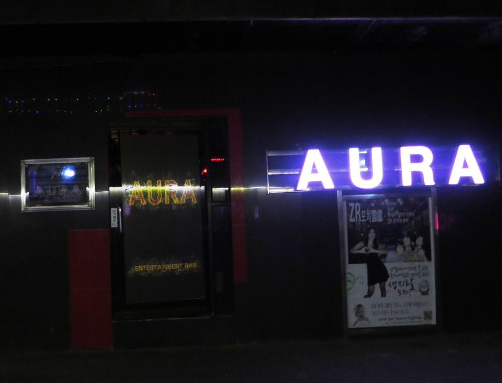 Aura Bars In Angeles City Philippines Bar And Nightlife